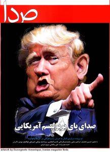 Donald-Trump-cover-of-Sada-magazine
