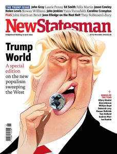 stateman-illustration