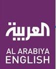 arab-logo