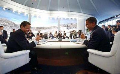 France's President Nicolas Sarkozy chats with U.S. President ...